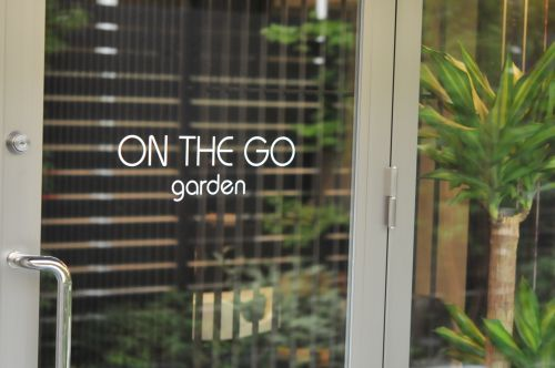 ON THE GO garden
