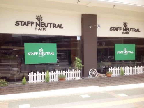 STAFF NEUTRAL